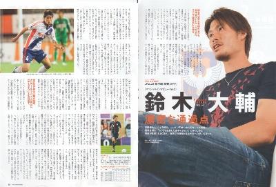 SD1188_suzuki.jpg